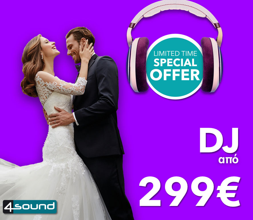 Special Offer - DJ από 299€ - 4Sound